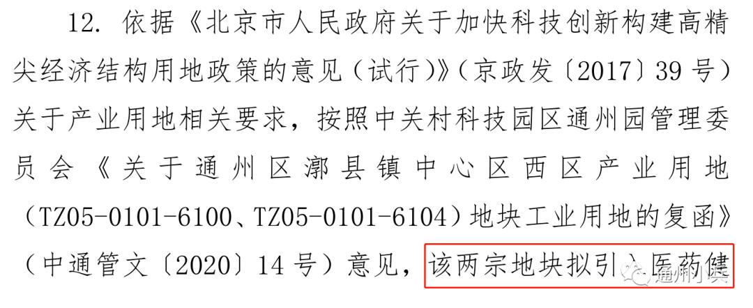 星辉待遇-首页【1.1.3】
