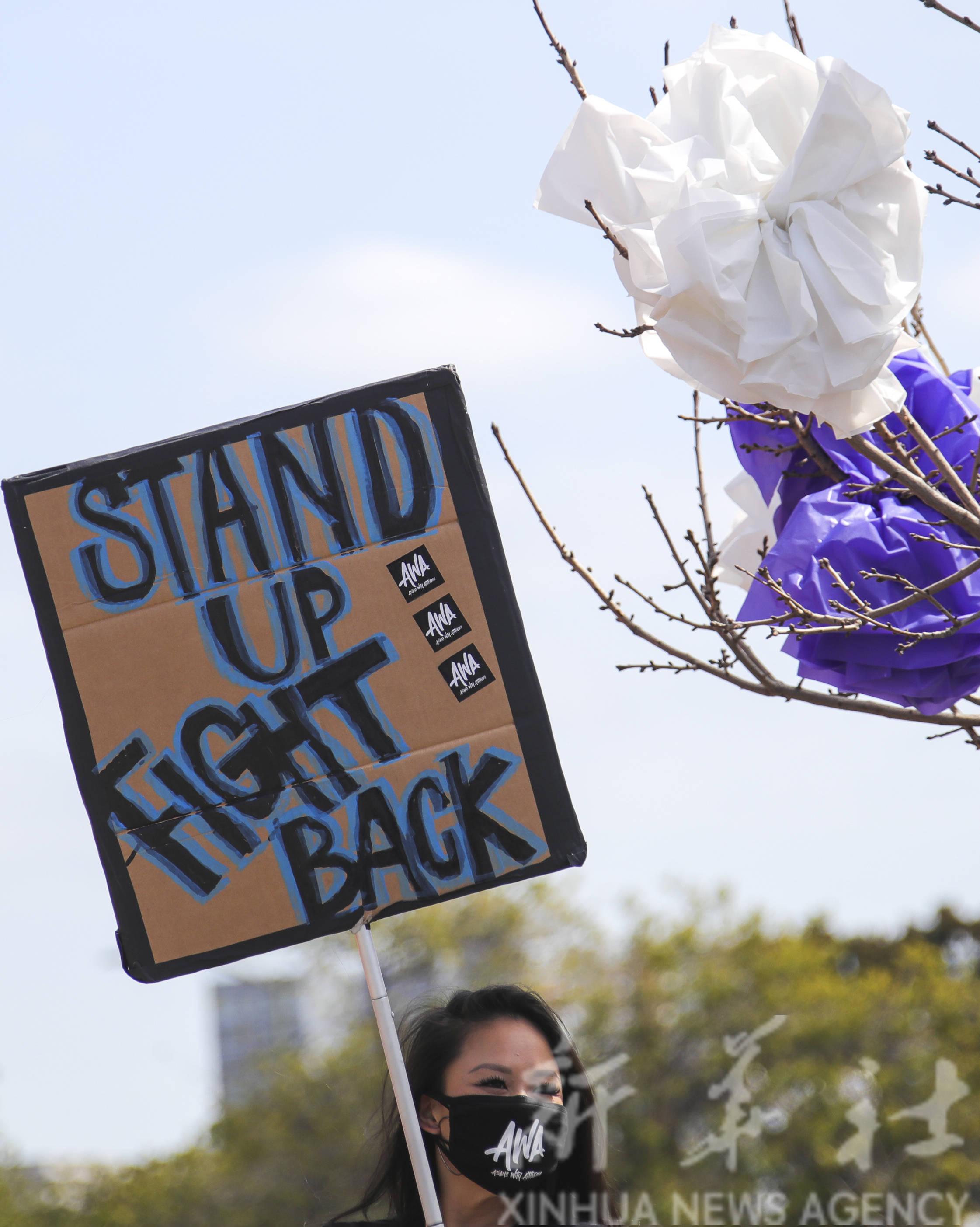美国加州奥克兰民众集会抗议针对亚裔的歧视行为和仇恨犯罪