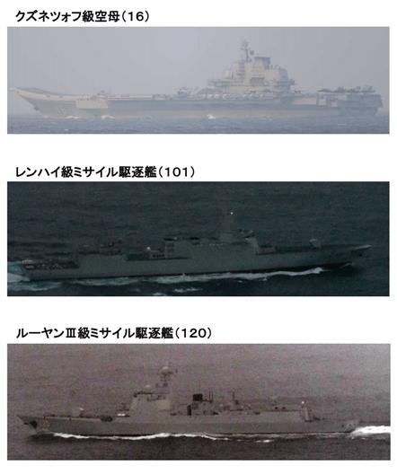 """万吨级大驱护卫,辽宁舰航母编队经宫古水道驶向太平洋,""""御用摄影师""""又漏拍……"""