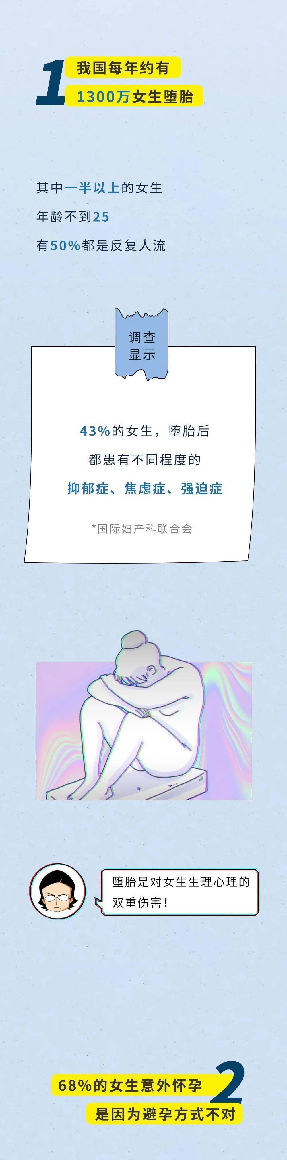 星辉开户-首页【1.1.4】