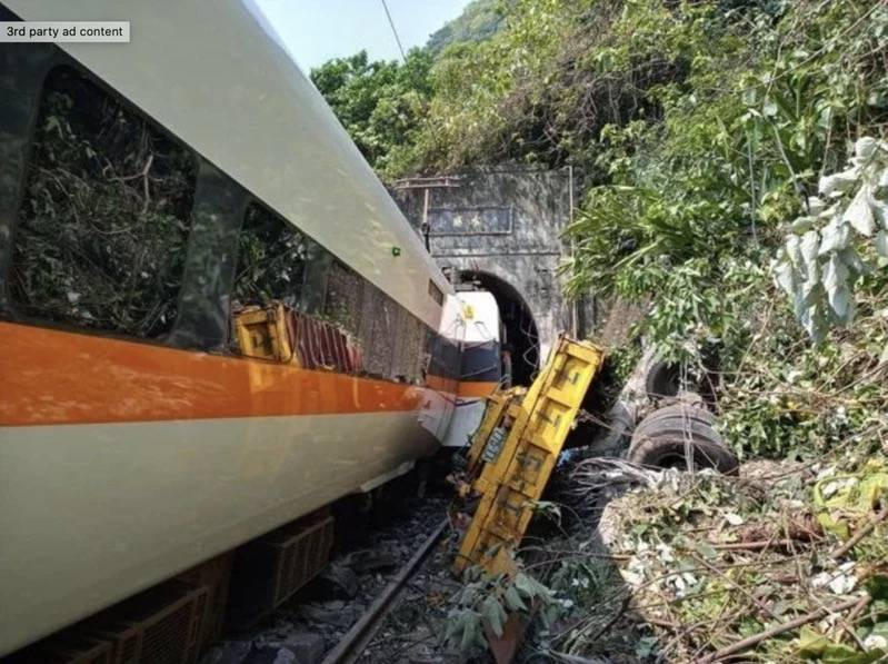 台铁脱轨列车记录仪画面初步解读完毕!显示工程车先横在轨道