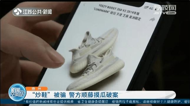 涨疯了!鞋贩子奔向国产品牌,李宁球鞋原价1499元卖48889元,有人几天赚一辆车  第13张