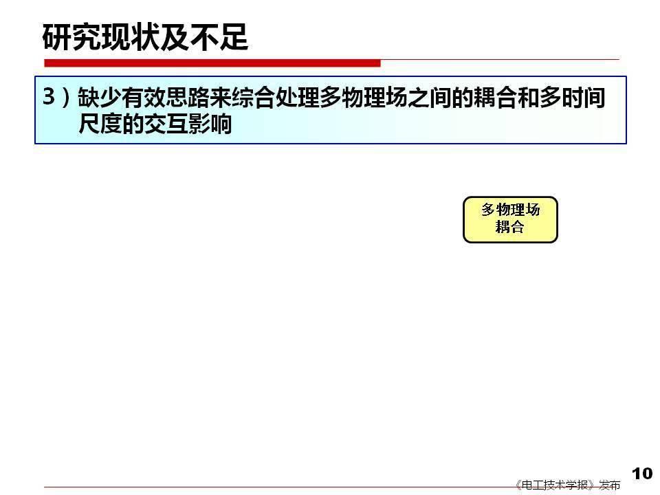 赢咖4娱乐代理-首页【1.1.6】