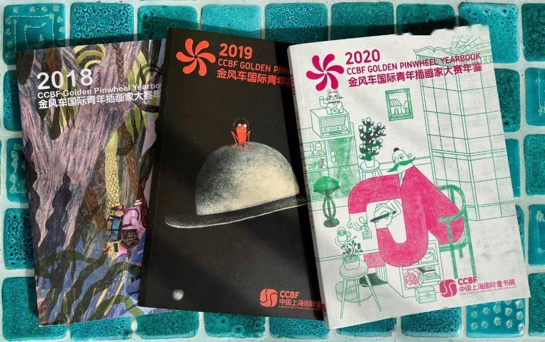 2021年金风车国际青年插画家大赛全球征稿正式开启!插图1