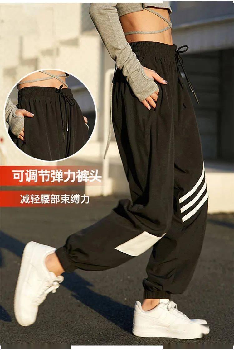 瑜伽精选 | 酷范撞色拼接束脚裤,运动休闲两不误_上身