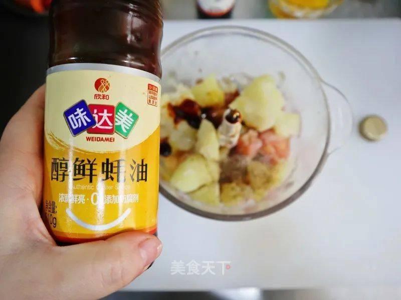 自制黑椒鸡块:干净卫生,咸香入味,美味停不下来