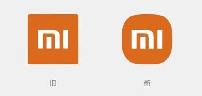 """雷军回应网友吐槽小米新logo,15个品牌告诉你啥是""""微调""""  第21张"""