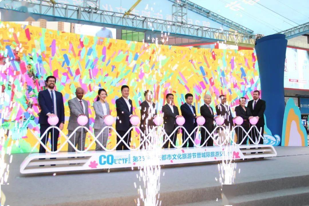 意大利国家旅游局参加第25届重庆都市文化旅游节暨城际旅游交易会