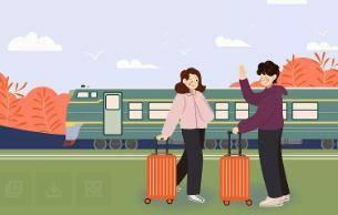 4月10日,全国铁路实施新列车运行图!