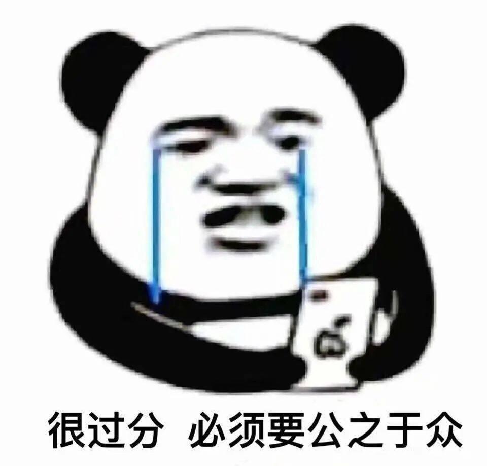 七旬老人潜入广州一寺庙盗走骨灰盒,还将骨灰丢到...