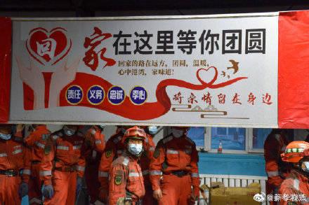 新疆煤矿被困21人位置基本确定,3套抽水设备投入救援