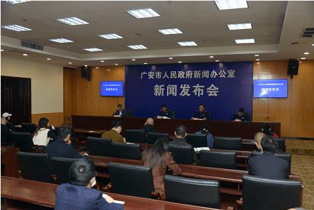 """广安""""春雷行动2021""""查处案件2537件 移送公安案件34件"""