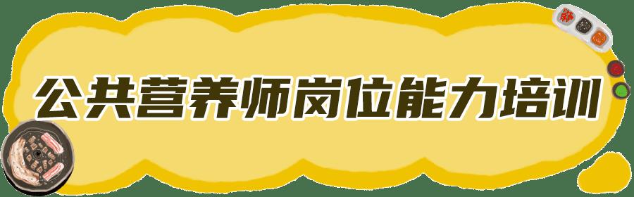 沐鸣3代理-首页【1.1.4】