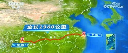 沪蓉高速:助推长江经济带快速发展