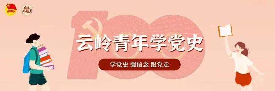 """1927年春天,年轻的中国共产党""""命悬一线"""""""