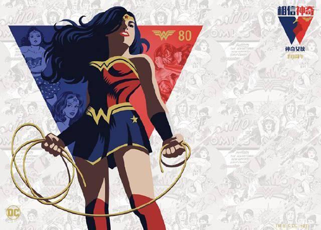 DC漫画国内官方发表「神奇女侠」角色创立八十周年大事记的纪念年表