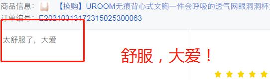 福利购丨维密、CK大牌同厂!超级适合春夏的大牌平替轻薄内衣我找到了!