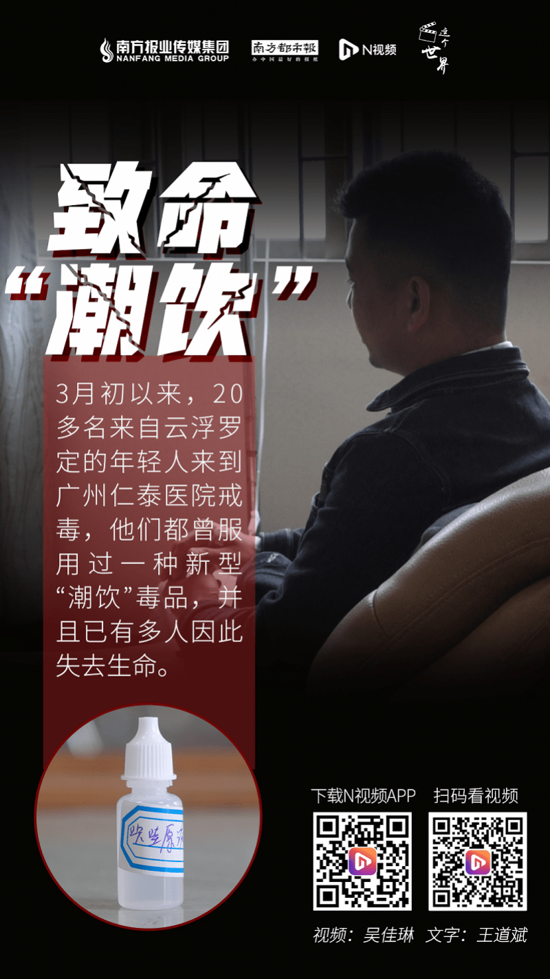 南方都市报一周海报精选(2021年第9期)