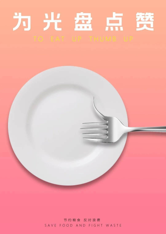 """制止校园餐饮浪费,教育部提出3个""""深化"""""""