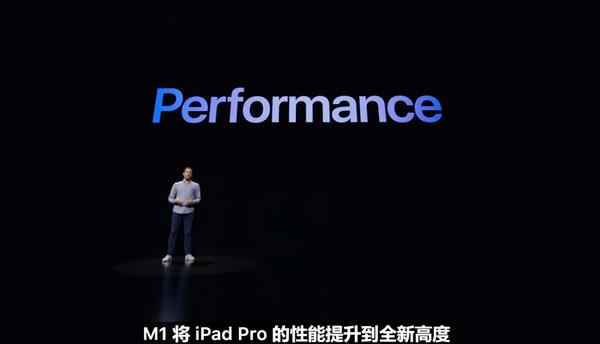 全新iPad Pro发布:配备mini-LED屏幕 6199元起的照片 - 4