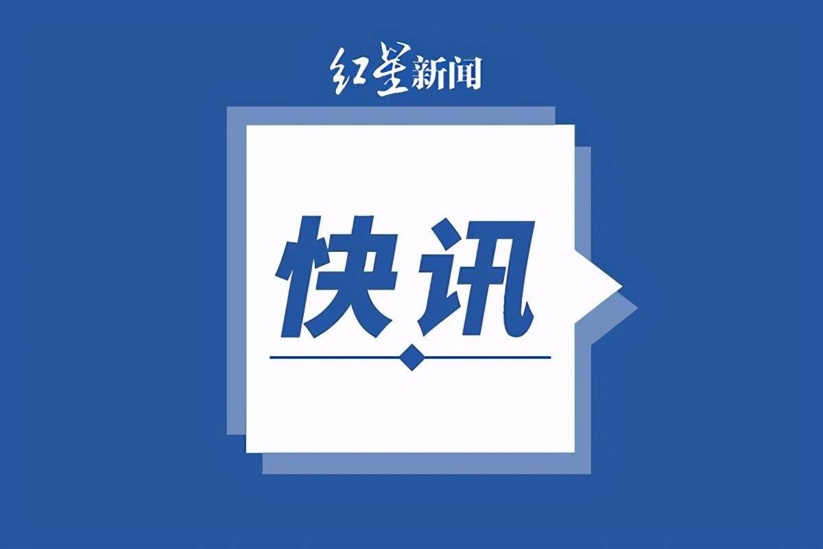 云南省高级人民法院原巡视员线东明接受审查调查