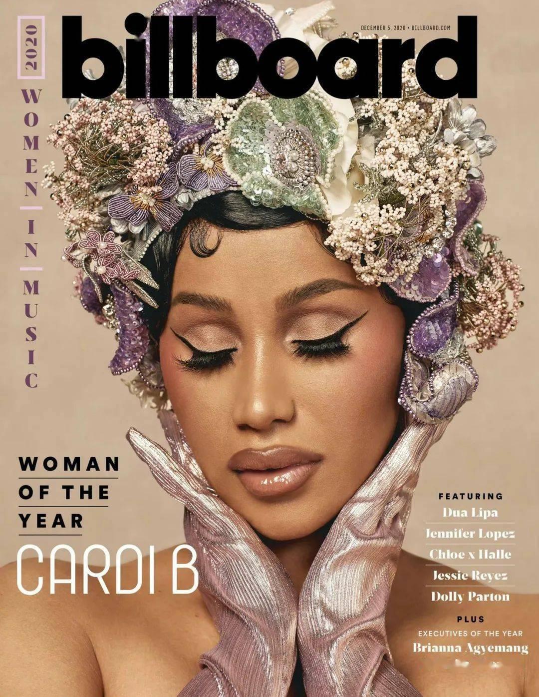 Cardi B 计划发布个人美妆品牌「 Bardi Beauty 」