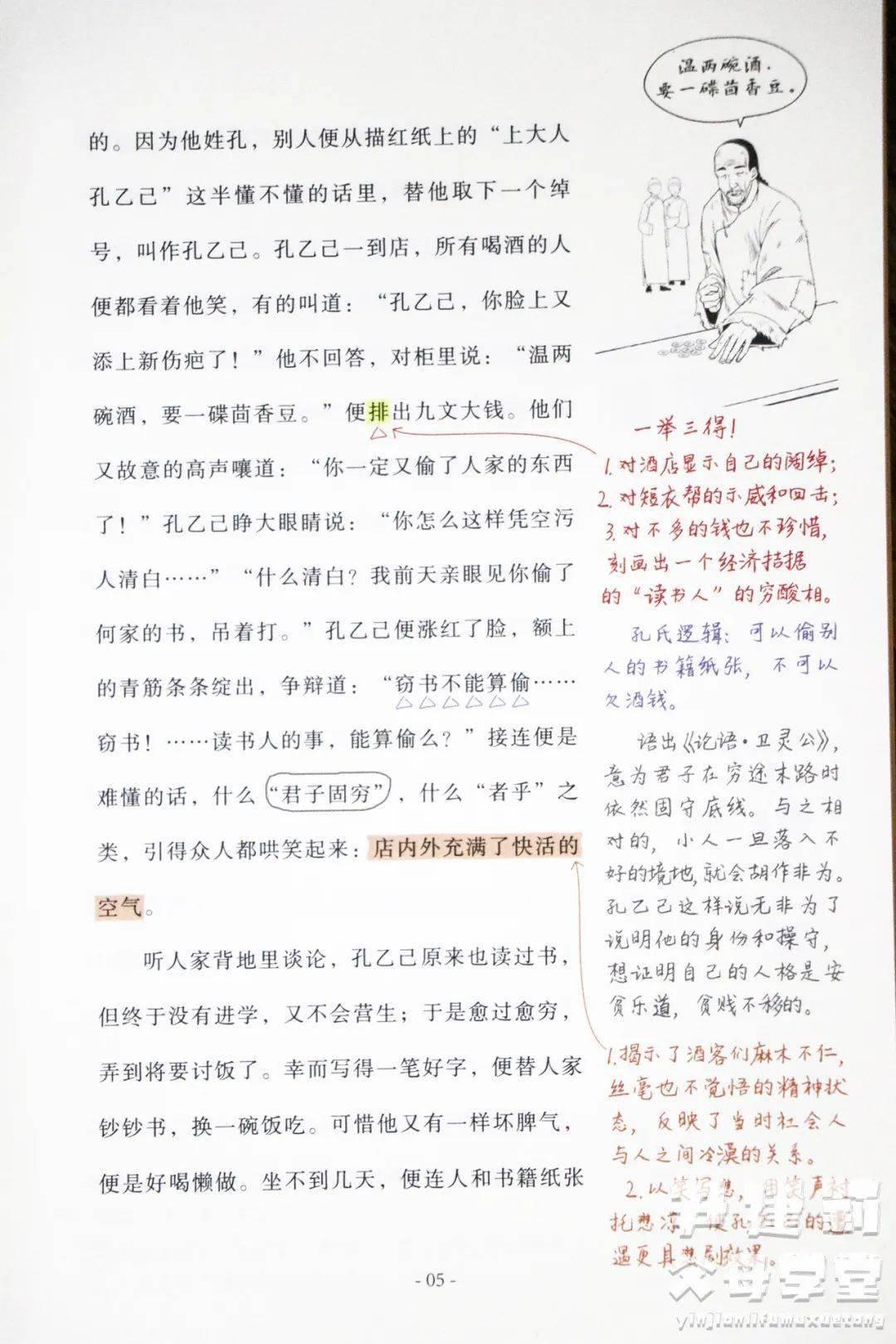 少年宾在线全文原文 第79章钰慧秋末的收获下