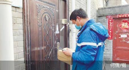 老胡同里的快递员:月送件1.2万 用脚丈量城市