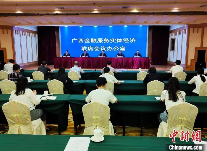 """广西 """"桂惠贷""""助企纾解融资难题 惠及2.6万户市场主体"""