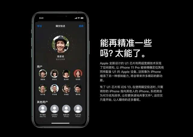天顺app-首页【1.1.0】  第10张