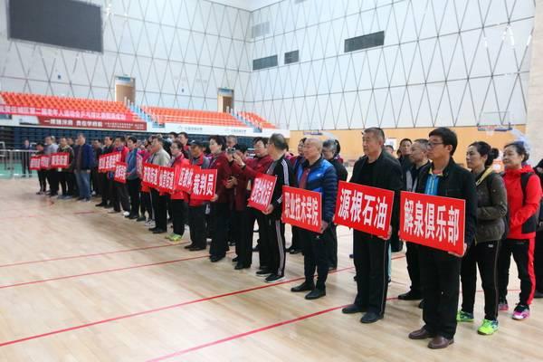 任城区第二届老年人运动会乒乓球比赛圆满收拍