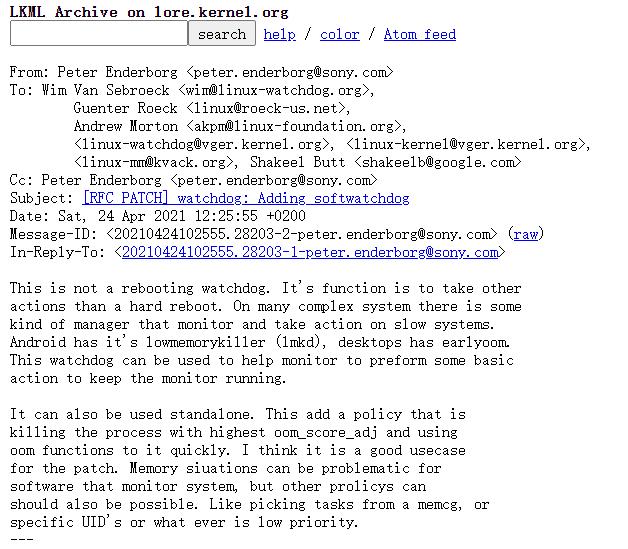 索尼将为 Linux 带来设备内存不足的解决方案
