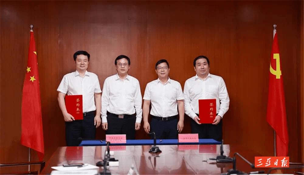 三亚牵手中国运载火箭技术研究院