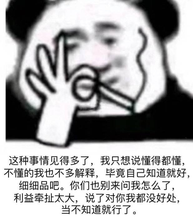 天顺平台开户-首页【1.1.8】  第9张