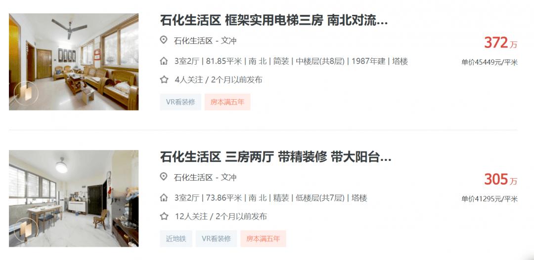 独家爆料:老黄埔全新盘,仅售3万/㎡!但你不一定敢买...