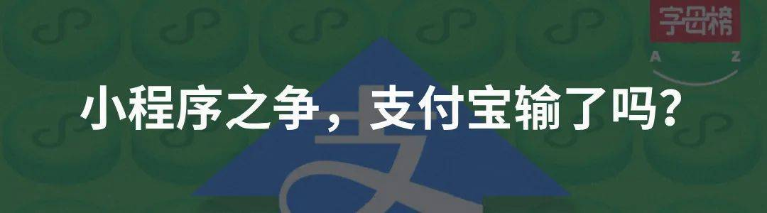 天顺娱乐总代-首页【1.1.1】  第13张