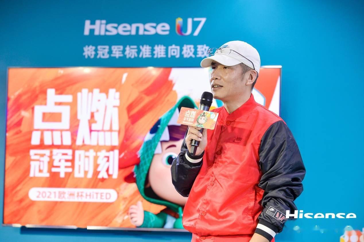 """探秘欧洲杯""""头号玩家""""海信2021新动作:U7成赛场核心,引爆电视画质巅峰"""