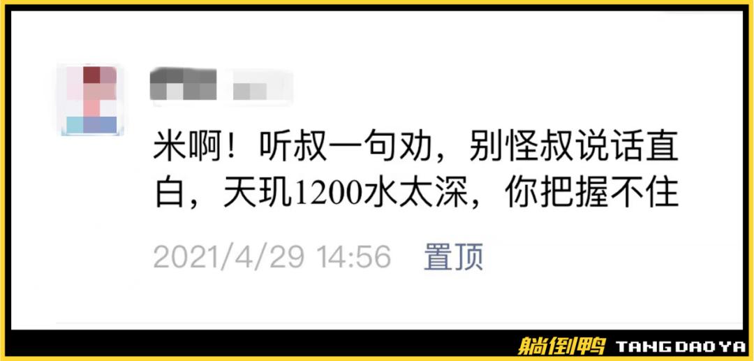 """1999元的红米K40新机,配当""""年轻人的第一台游戏手机""""吗?"""