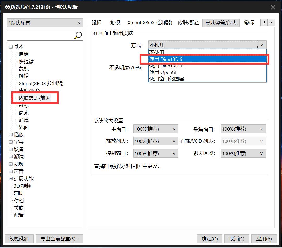 天顺平台开户-首页【1.1.3】  第8张