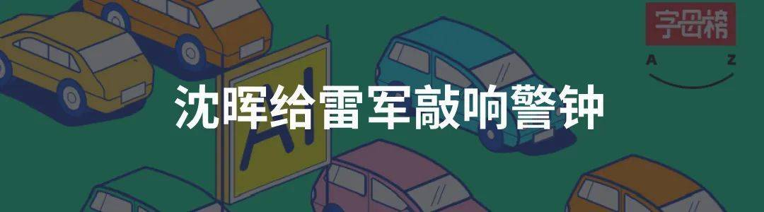天顺娱乐总代-首页【1.1.6】  第13张