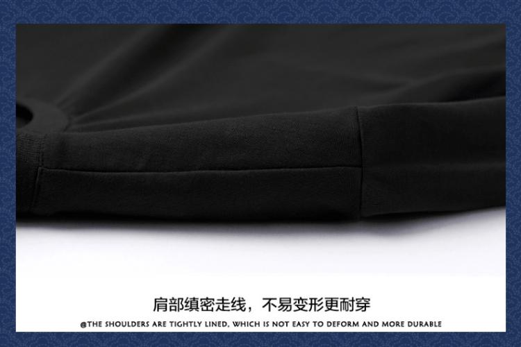 天顺app-首页【1.1.8】  第27张