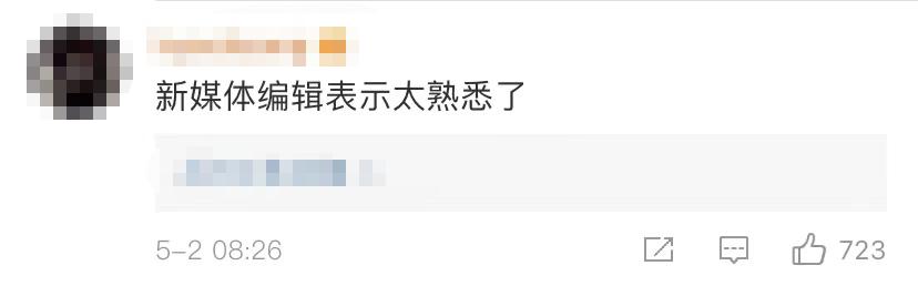 汉服姑娘在景区人流中抱电脑边走边加班上热搜!网友:这感觉我懂……