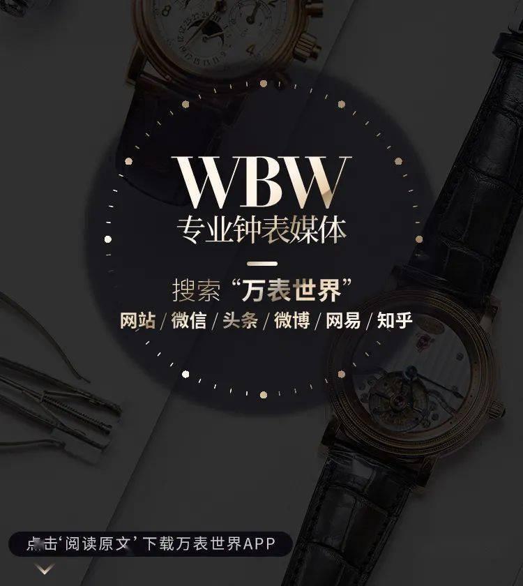 冷知识   为什么这3类人喜欢混迹在二手表市场?