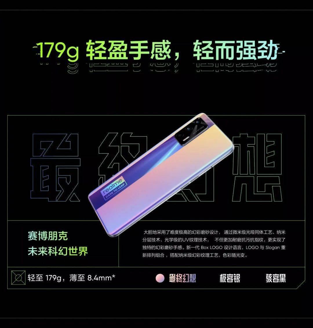 天顺app-首页【1.1.1】  第15张