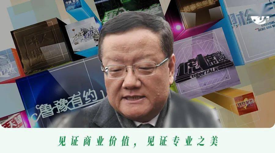 刘长乐的凤凰大败局,和它留下的那些高光时刻 || 深长