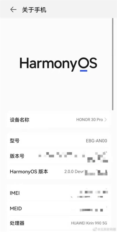 荣耀手机确认可升级鸿蒙OS!已在内测 绝无阉割_华为