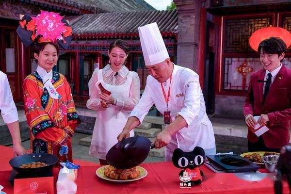 """颐和园要进驻天猫了:复刻""""满汉全席""""同款宫廷菜"""