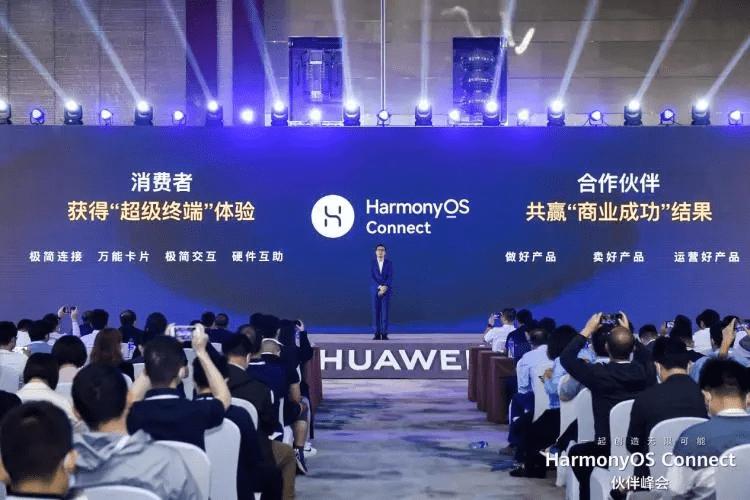 """鴻蒙品牌升級,3億設備將搭載""""超級終端"""""""