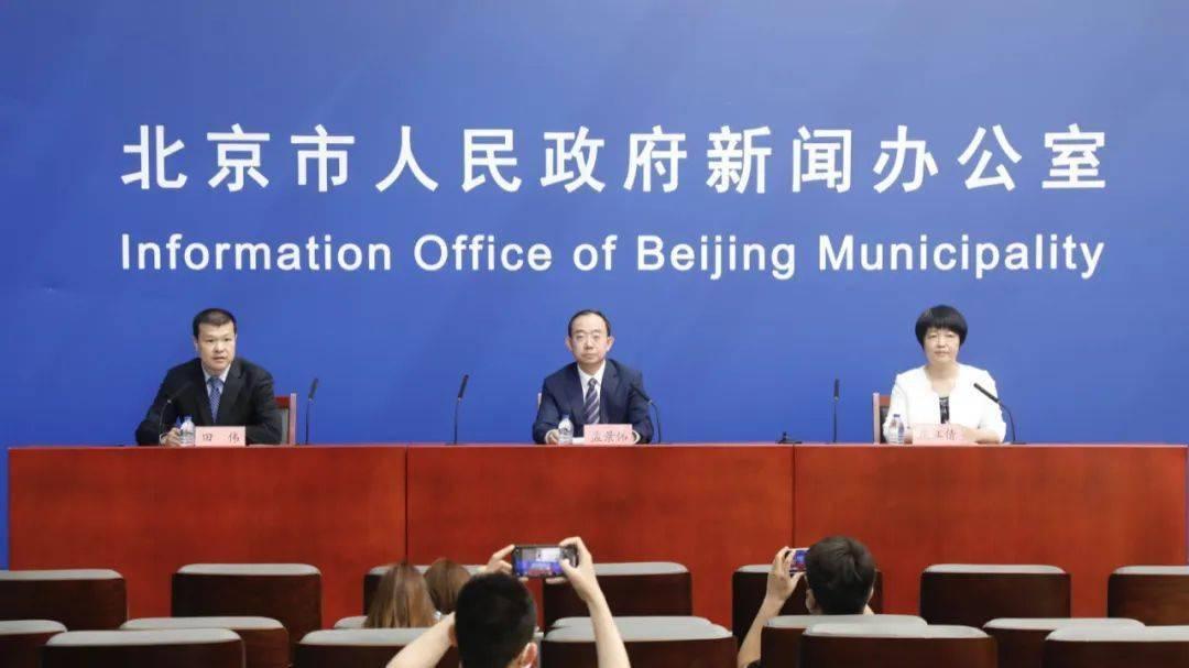 北京市人口有多少_北京人口2021总人数口是多少2021北京实际人口数
