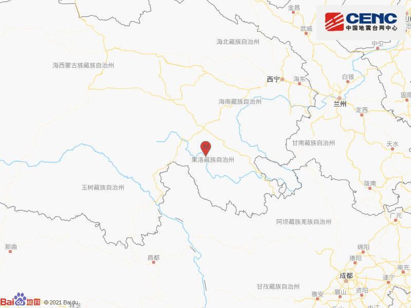 青海果洛州玛沁县发生3.9级地震,震源深度10千米